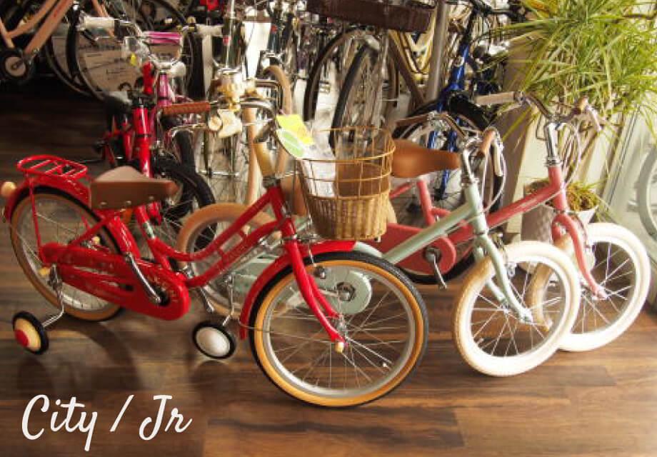 シティーバイク Jr